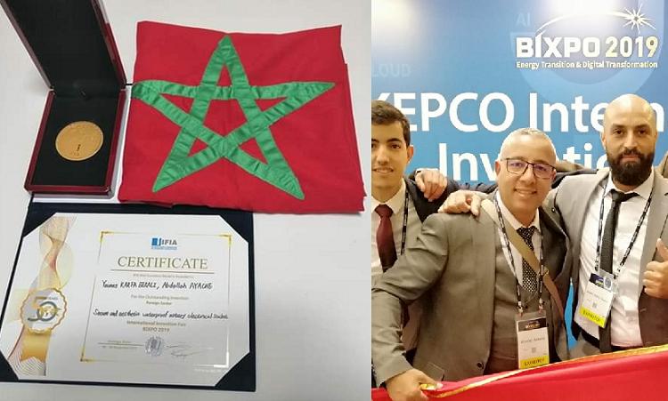 المخترع المغربي عبد الله عياش يفوز بميدالية أحسن اختراع بالمعرض الدولي للاختراع BIXPO 2019 بكوريا الجنوبية