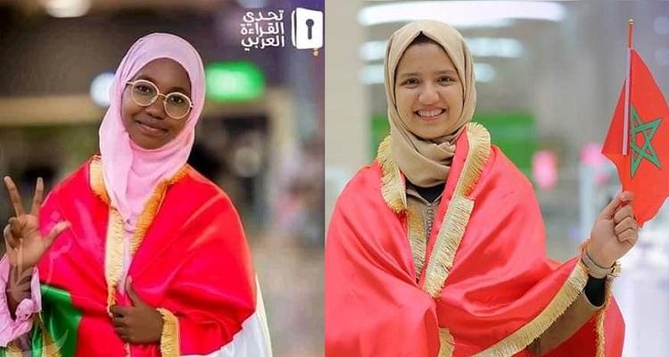 قصيدة في فوز السودانية بتحدي القراءة العربي وحرمان المغربية الأكثر استحقاقا