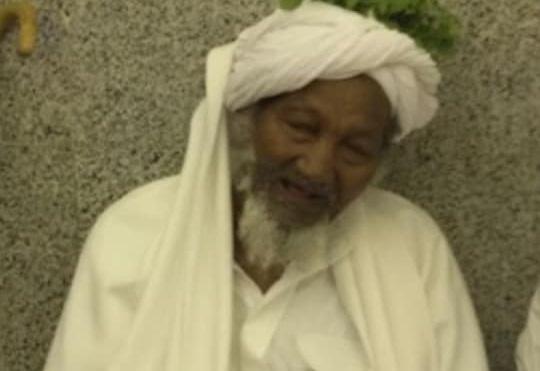 """""""اتحاد علماء المسلمين"""" ينعي العلامة المحدث الفقيه اللغوي محمد الأمين الهرري الأثيوبي رحمه الله"""