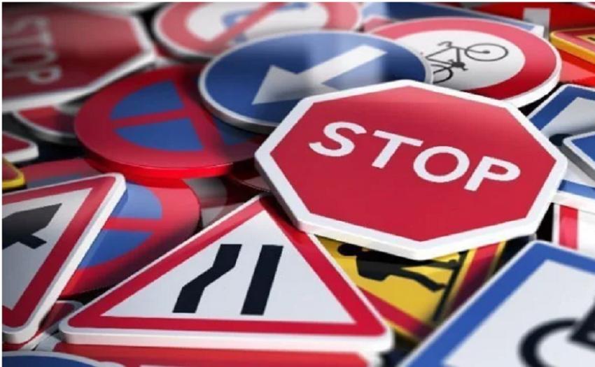 تغييرات وتعديلات على علامات السير على الطرق