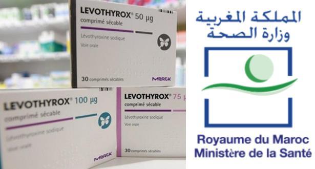 """وزارة الصحة تتدخل بعد انقطاع دواء """"الليفوتيروكس"""""""