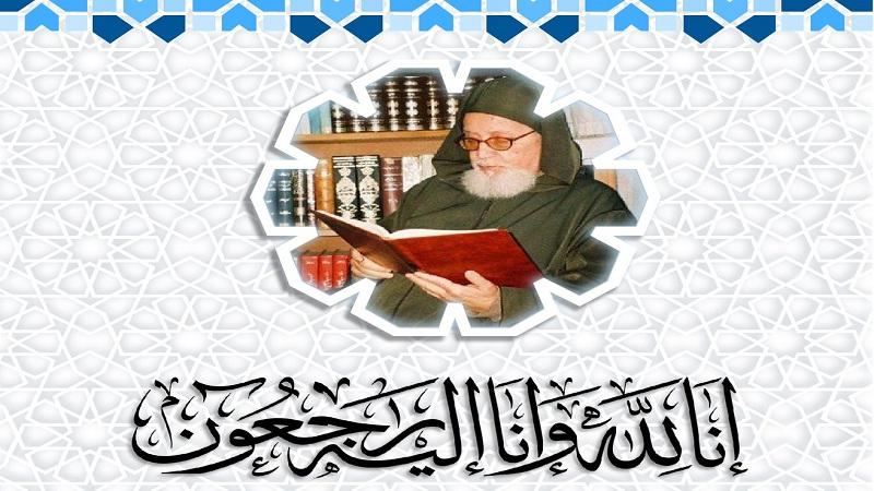 قصيدة في حق الشيخ بوخبزة -رحمه الله- للشاعر عبد المجيد أيت عبو