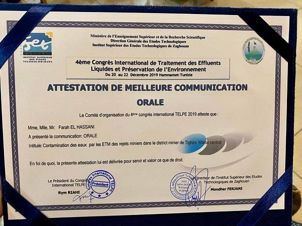 """د.فرح الحسني تحصل على جائزة أفضل عرض شفوي بالمؤتمر الدولي الرابع حول """"معالجة النفايات السائلة والحفاظ على البيئة"""" بتونس"""