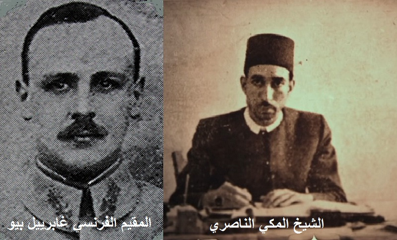 فرنسا شؤم دائما على المغرب (ج2)