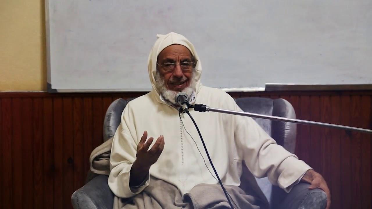 فيديو.. التدرج في طلب العلم - الشيخ أبو عطاء الله عبد الله بلمدني