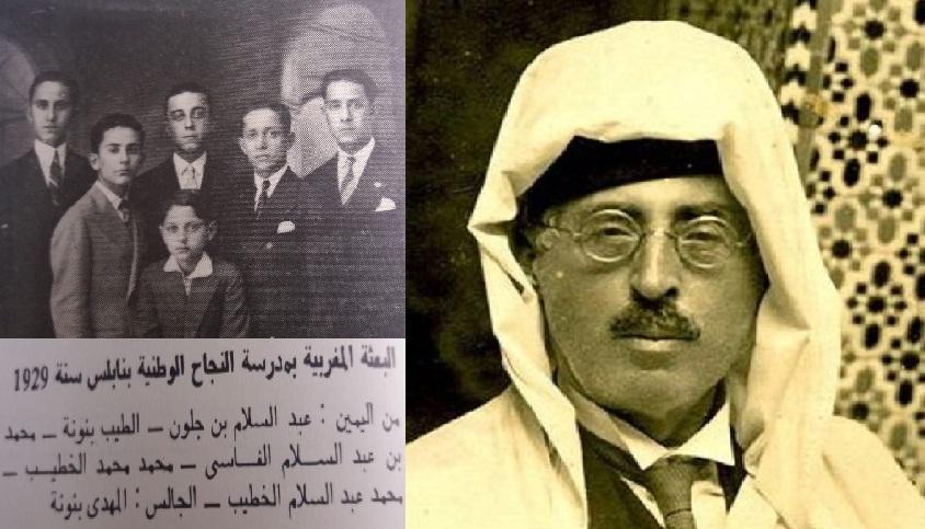 اهتمام الطلبة المغاربة بنابلس 1930 بالشأن المغربي وموقفهم من الظهير البربري