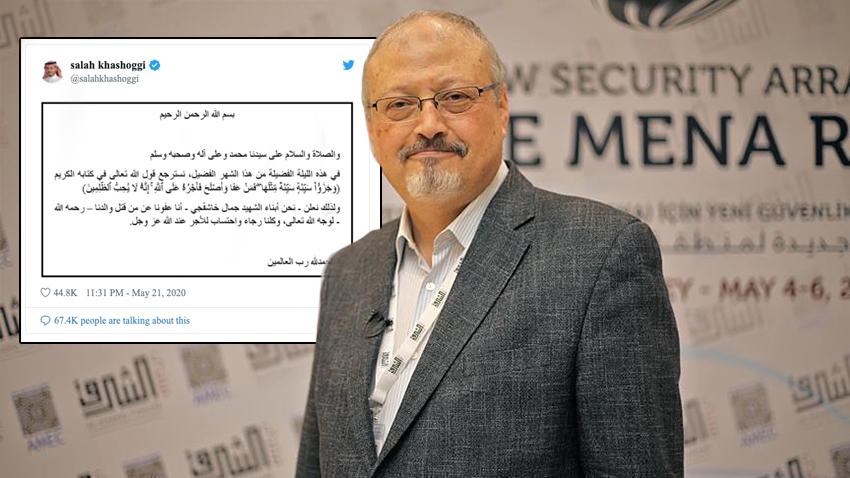 واشنطن: مستمرون بمراقبة الإجراءات السعودية ضد قتلة خاشقجي