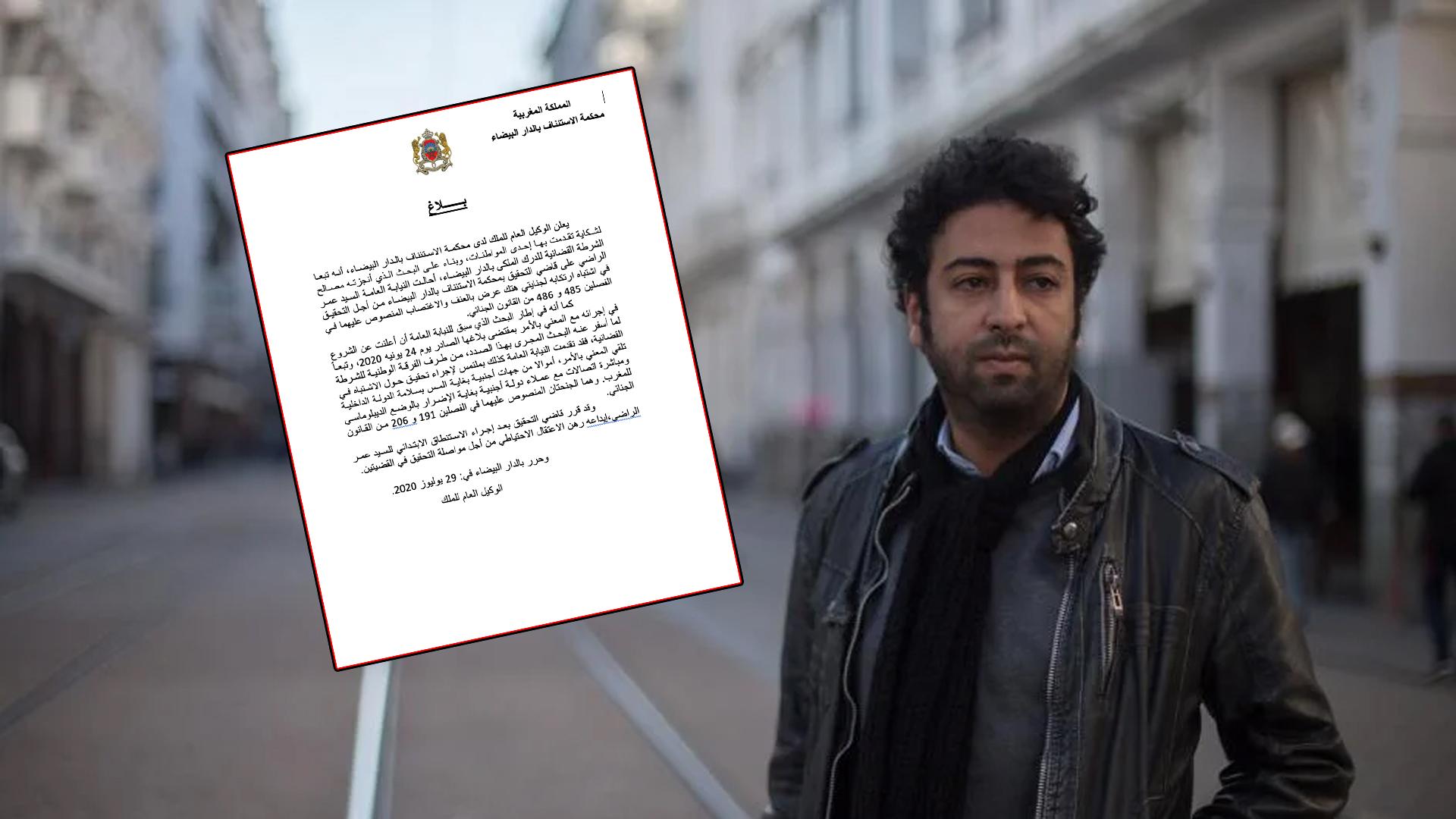 متابعة الصحافي عمر الراضي بتهمة الإغتصاب في حالة اعتقال