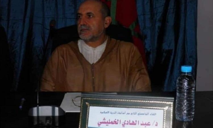وفاة د.عبد الهادي الخمليشي.. عضو المجلس العلمي بالمضيق-الفنيدق والأستاذ بدار الحديث الحسنية
