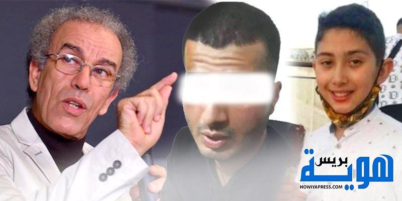 طنجة اغتصاب الطفل عدنان