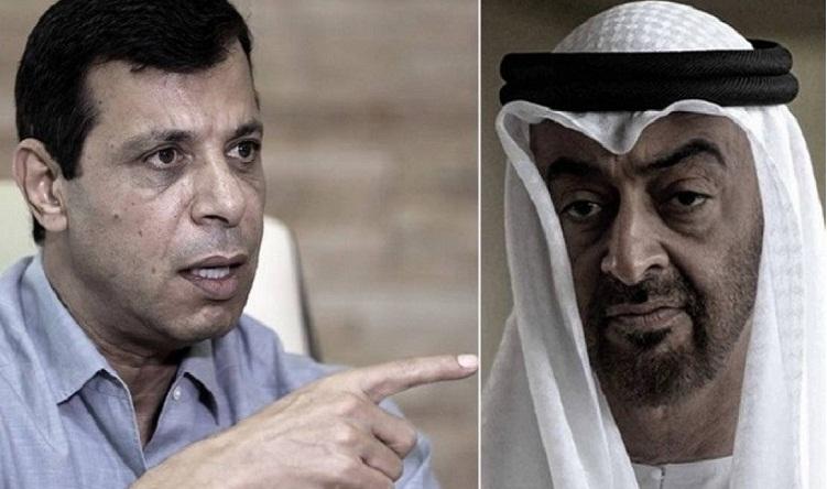 الإمارات تعمل على شراء عقارات فلسطينية في القدس لمحاربة تركيا وقطر