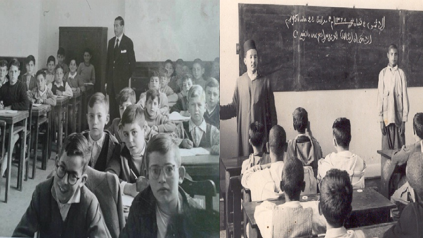 على مشارف الحياة المغربية (1950م) (ج5)