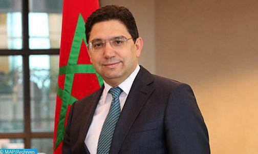 المغرب وسويسرا