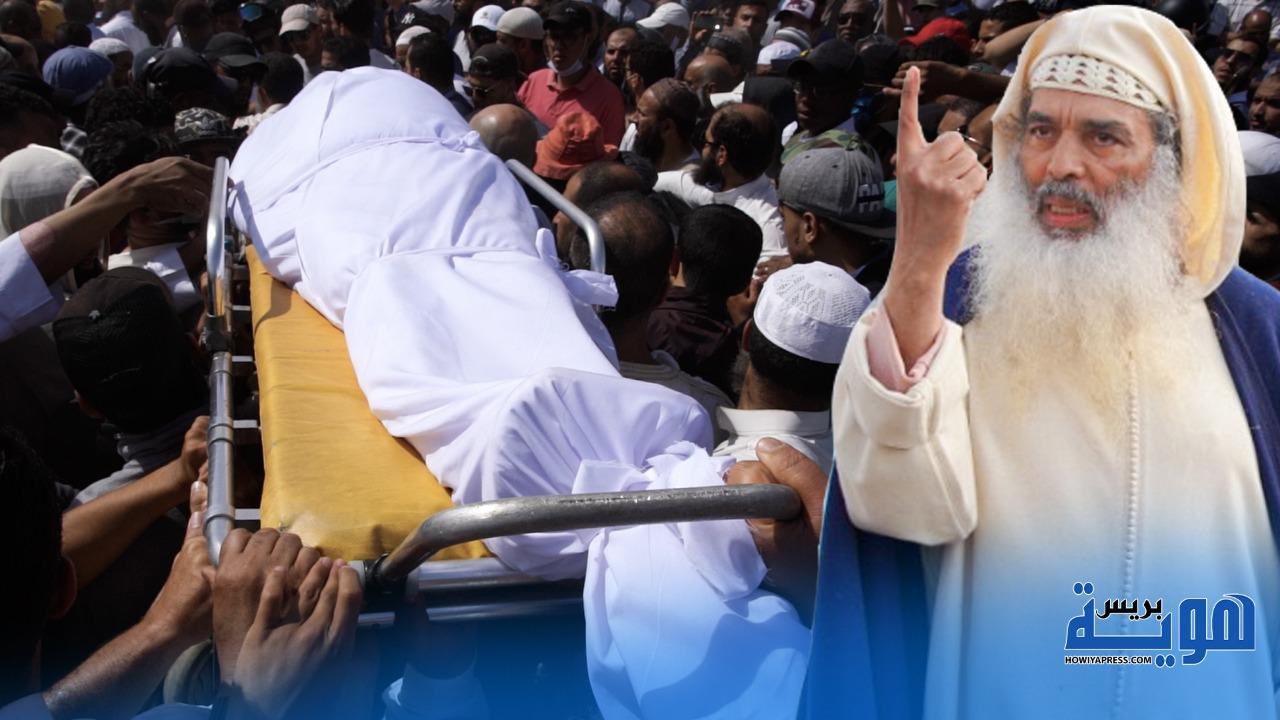 جنازة أبو النعيم