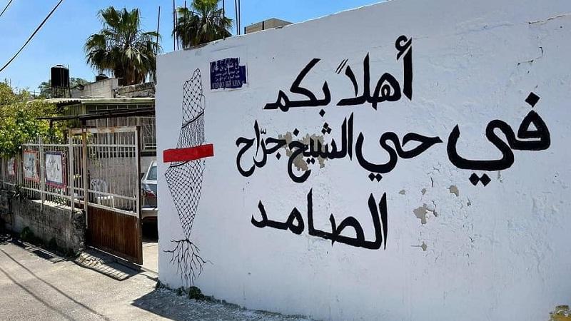 """الأمم المتحدة تجدد رفض إجلاء الفلسطينيين وتنتظر حكم """"الشيخ جراح"""""""