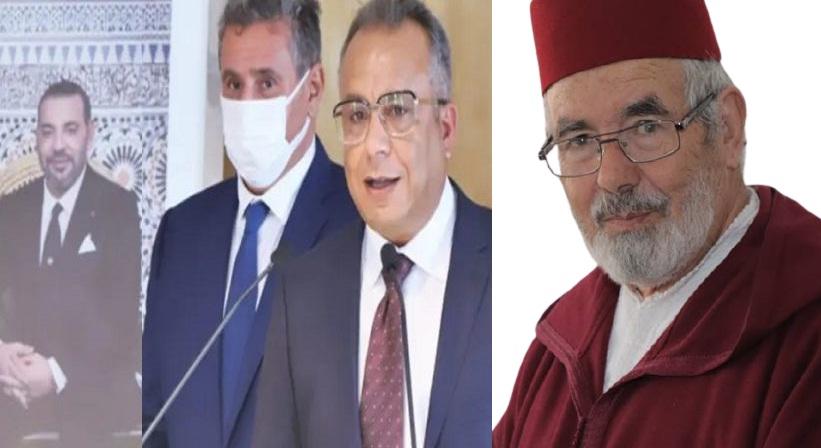 هل المغرب فقط مشروع دولة!!