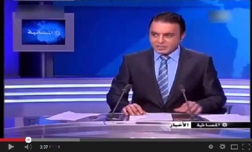 قضية إجو بكاس تربك مذيع أخبار 2M