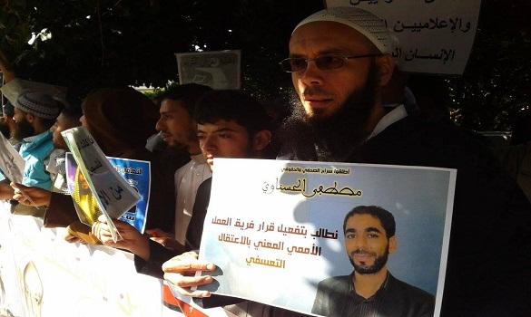 لجنة الدفاع عن المعتقلين الإسلاميين تحتج أمام مقر «pjd» والبرلمان وتطالب بإلغاء «قانون الإرهاب»
