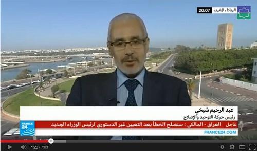 حوار مع رئيس حركة التوحيد والإصلاح الجديد المهندس عبد الرحيم الشيخي