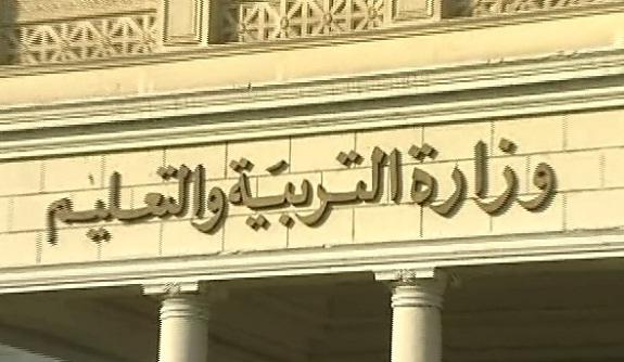مصر السيسي تعلن إلغاء «مادة التربية الإسلامية» في المدارس