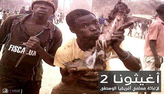 طعنه وأحرقه وأكل ساقه.. فقط لأنه مسلم (صور مروعة)