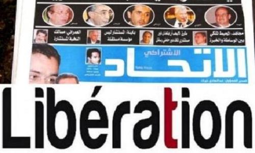 عبد الهادي خيرات يوقف «الاتحاد الاشتراكي» و«ليبراسيون» عن الصدور
