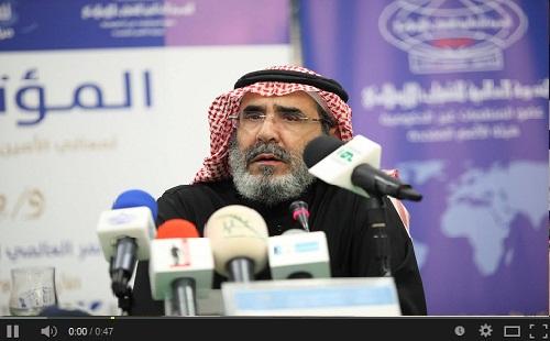 الرسالة الأولى للمؤتمر العالمي 12 للشباب الإسلامي