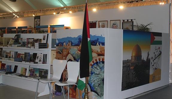 أكثر من 340 ألف شخص زاروا المعرض الدولي للنشر والكتاب في دورته 21
