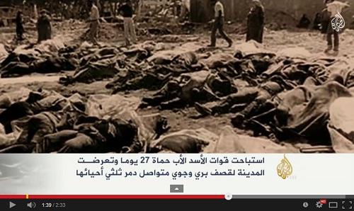 الذكرى الـ33 لمجزرة حماة عام 1982 على يد السفاح حافظ الأسد