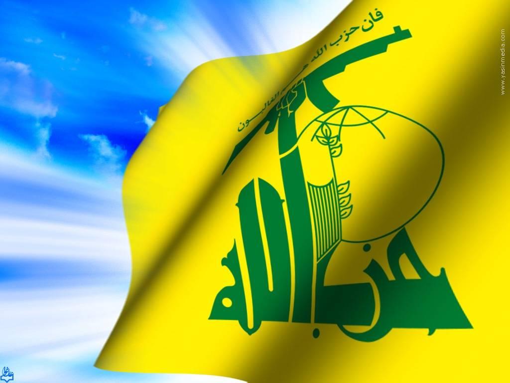 الولايات المتحدة تحذف إيران و«حزب الله» من قوائم الإرهاب