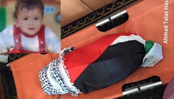 المغرب يدين الاعتداء الصهيوني الشنيع ومقتل رضيع فلسطيني حرقا