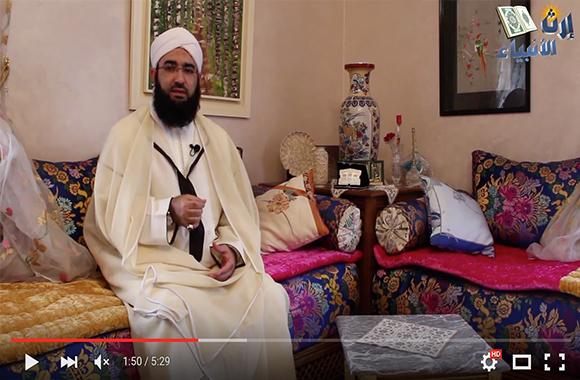 المؤامرة على المسجد الأقصى «ج 1»