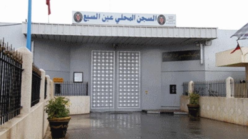 """بلاغ إدارة سجن """"عكاشة""""بخصوص السجناء المعتقلين بموجب قانون مكافحة الإرهاب"""