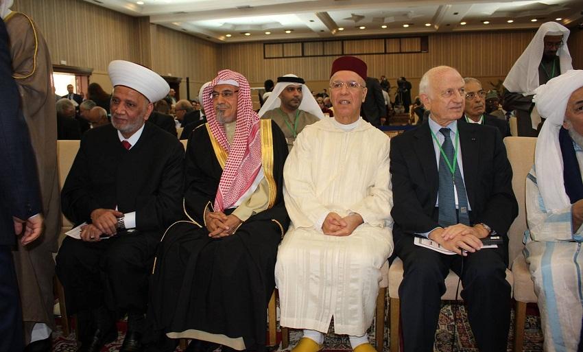 البرقية المرفوعة إلى الملك محمد السادس من المشاركين في مؤتمر «حقوق الأقليات الدينية في الديار الإسلامية»