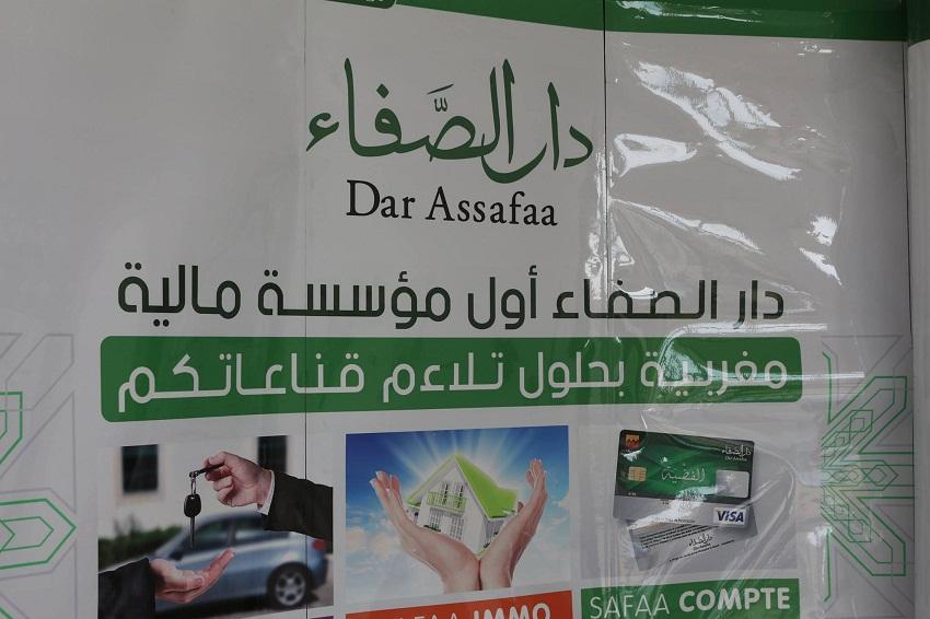 46 بالمئة من المغاربة يعتقدون أن البنوك التشاركية ليست حلالا