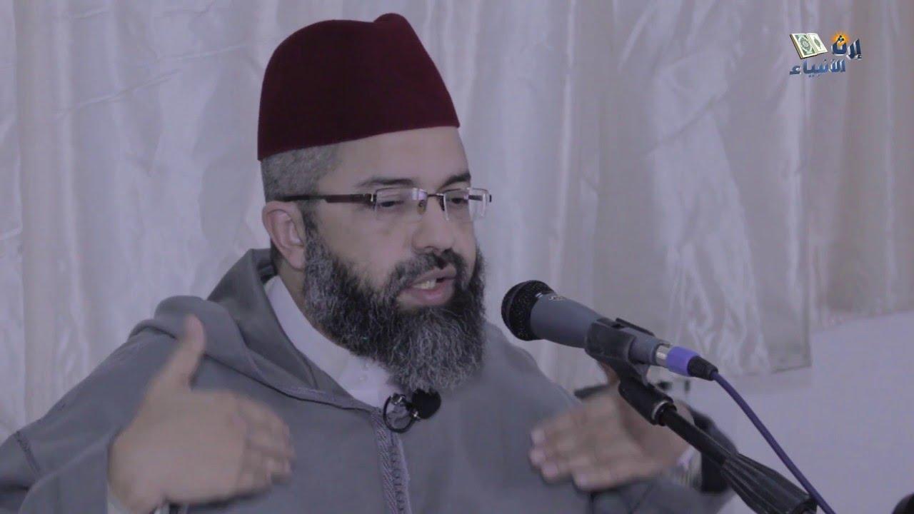 فيديو.. د. البشير عصام يفضح تهافت مطلب العلمانيين بتغيير أحكام الإرث