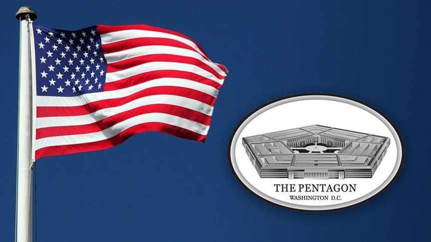 القيادة المركزية الأمريكية: قصف قواتنا لمستشفى بأفغانستان ليس «جريمة حرب»