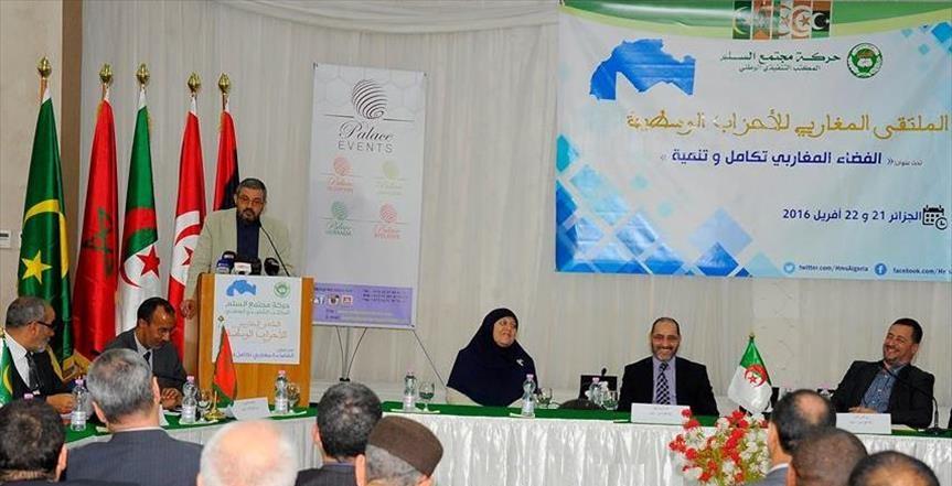 أحزاب إسلامية مغاربية تعقد ملتقى بالجزائر لإعادة إحياء الاتحاد المغاربي