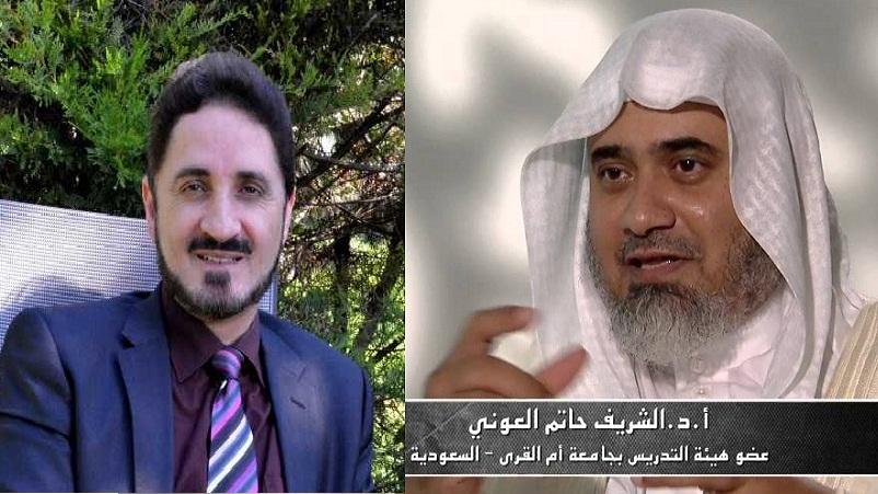 ما جديد أخبار مناظرة الشيخ د. حاتم العوني ود. عدنان إبراهيم؟!