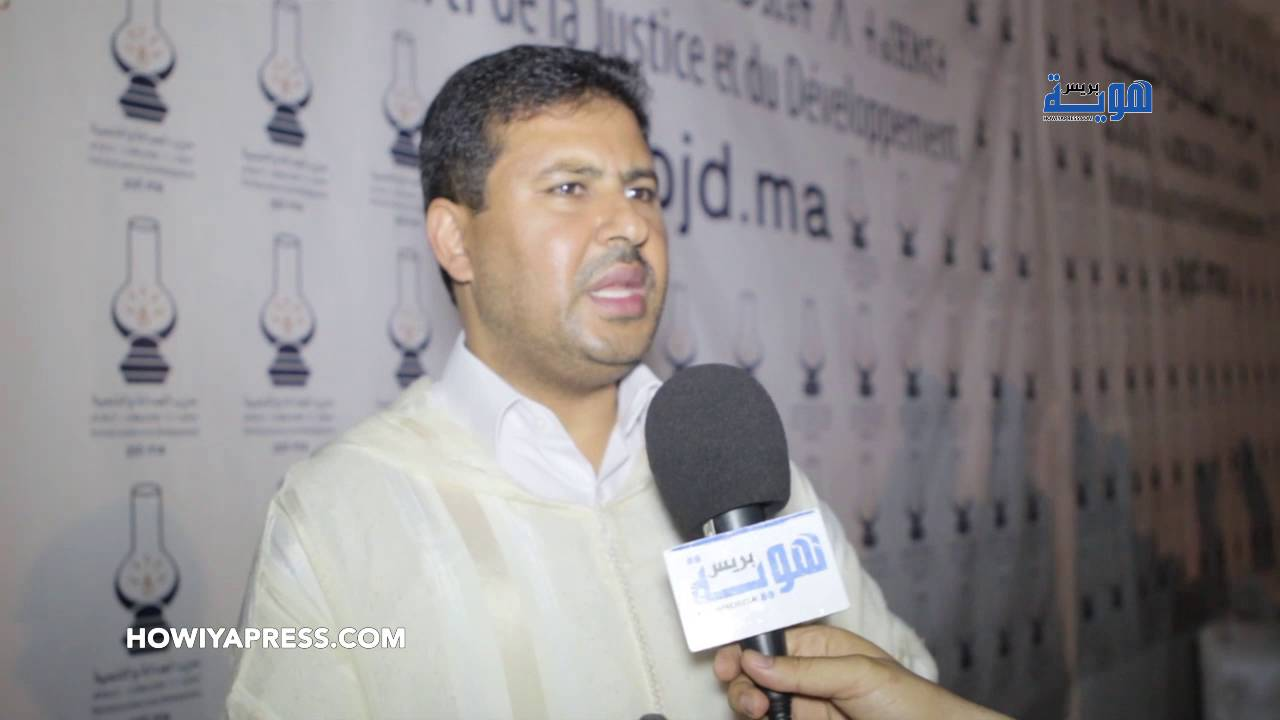 """أخبار عن بيان لأزيد من 20 هيئة تطالب بوقف محاكمة """"حامي الدين"""""""