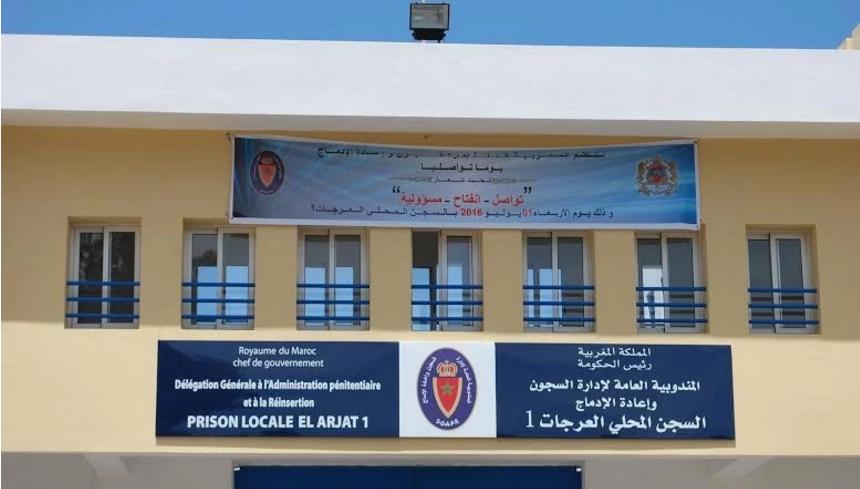 وفاة نزيل بالسجن المحلي العرجات-1 بعد خضوعه لعملية جراحية
