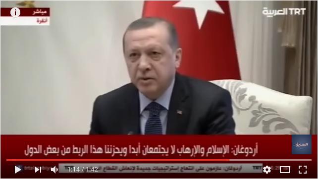 بالفيديو: أردوغان يرفض قرن ميركل للإسلام بالإرهاب ويقاطعها