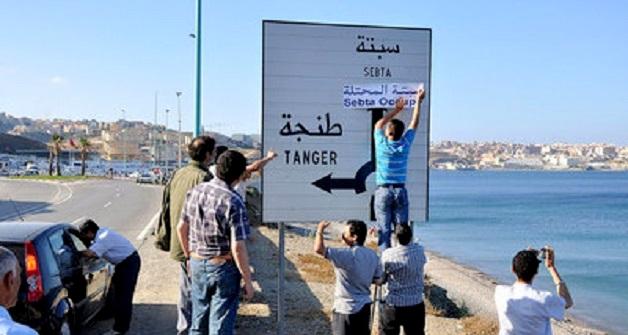 المغرب يمنع البرلمانيين من دخول أوروبا عبر سبتة ومليلية 