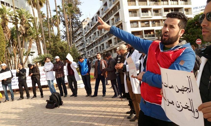 وقفة احتجاجية يوم الأحد 30 شتنبر 2018 على الساعة الحادية عشرة صباحا أمام مقر وزارة التربية الوطنية