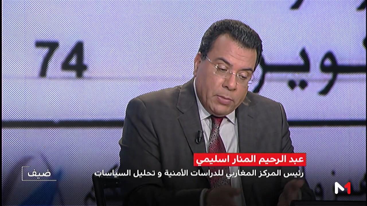 """فيديو.. اسليمي يكشف تفاصيل خطيرة حول دعم إيران وحليفها """"حزب الله"""" لـ""""البوليساريو"""""""