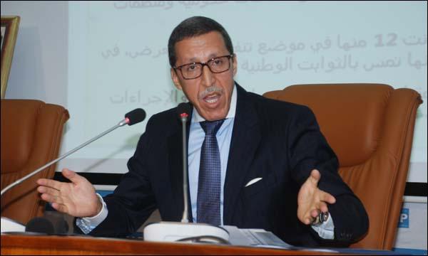 عمر هلال يجري مشاورات في جنيف للتحضير للاجتماع المقبل لقسم الشؤون الإنسانية بالمجلس الاقتصادي والاجتماعي