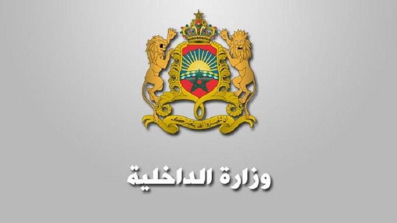 الداخلية تشدّد الاجراءات الأمنية بعد تزايد الاعتداءات على رجال السلطة خلال تنفيذ مهامهم