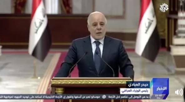 فيديو.. العراق يعلن معارضته حصار قطر، ويطلب من الدوحة والرياض توضيحات بشأن الاتهامات