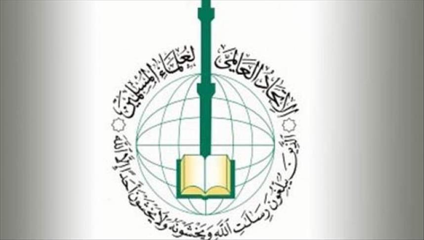 """""""علماء المسلمين"""" يدين جرائم بشار ويعزي الشعبين السوري والتركي"""