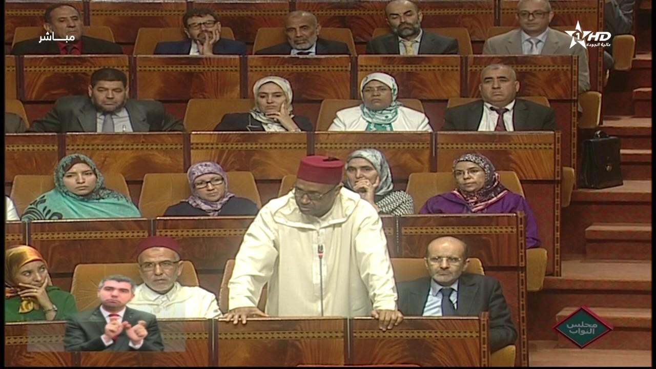 اعتقال أخ عبد الله بوانو من داخل البرلمان